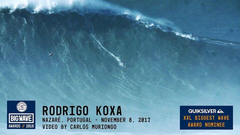 Бразильский серфингист установил новый мировой рекорд одолев самую большую волну смотреть онлайн без регистрации