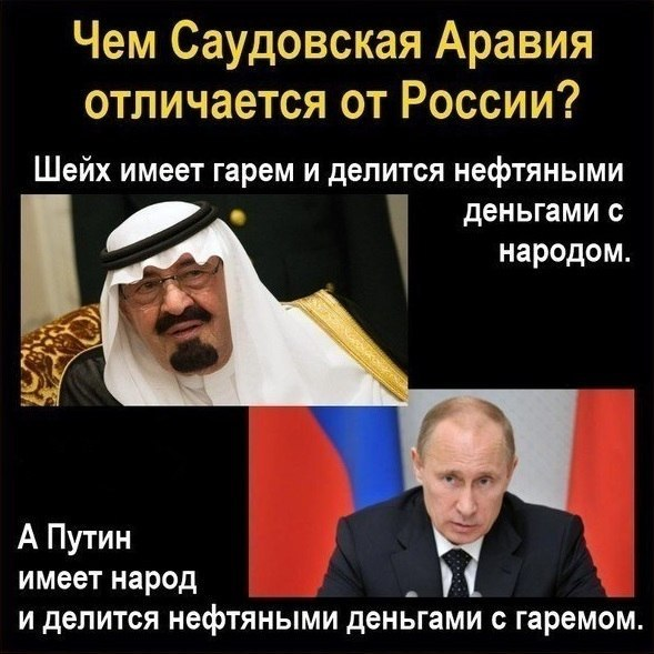 Рубль ускорил падение перед заседанием ОПЕК - Цензор.НЕТ 3427