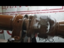 Балансировка карданного вала грузовика Рено Премиум