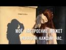 ❥ Картинки и видео ♡ on Instagram_ __видеосослова_11.mp4