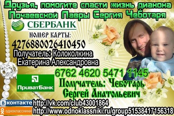 http://cs421228.userapi.com/v421228958/2e21/O1PEZC0N6rk.jpg