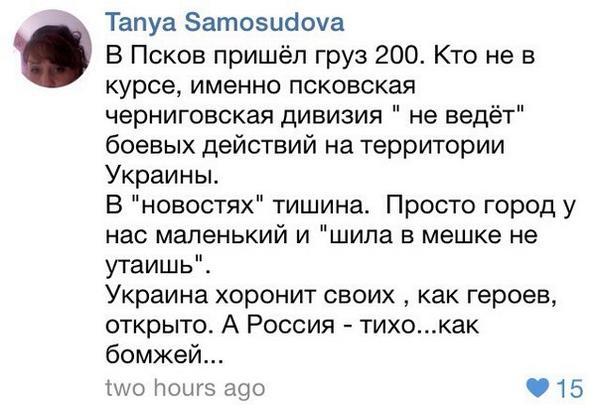 Российский полицейский открыл стрельбу по коллегам после того, как те сломали ему челюсть - Цензор.НЕТ 3286