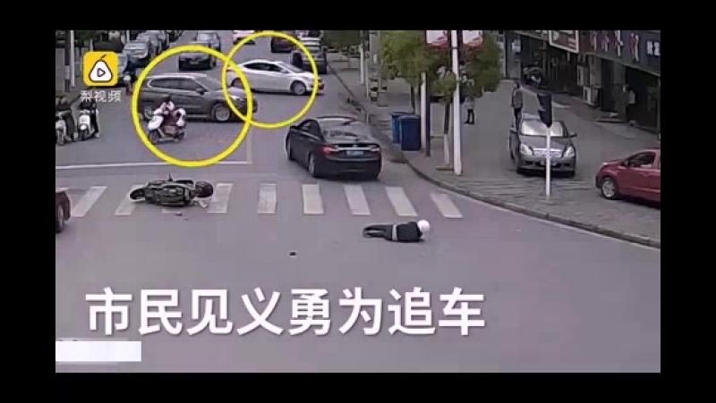 Очевидец аварии проучил наглеца, сбившего мотоциклиста в Китае