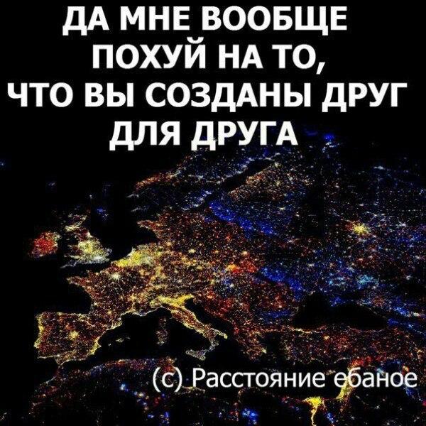 https://pp.vk.me/c614717/v614717188/b0d1/G5cy0GFCK_A.jpg