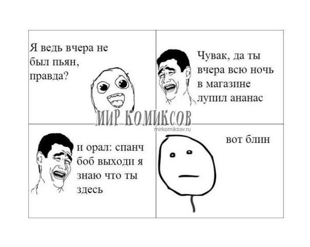 skachat-skin-dlya-mainkraft-1-8-9-dlya-devochek