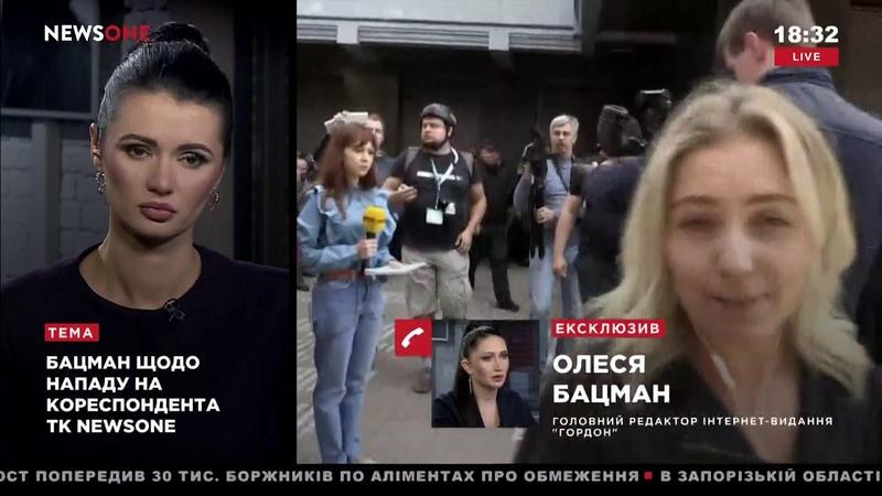 Бацман: есть риск исчезновения независимой журналистики, как это произошло в России 17.09.18