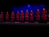 Грузинский хор
