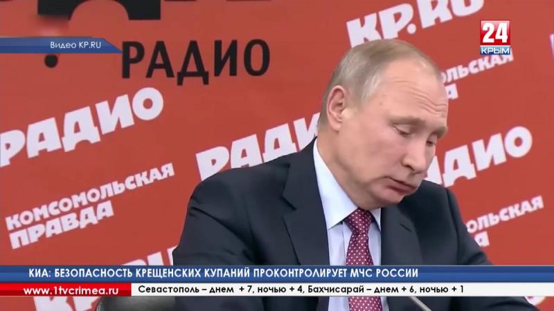 Чужого не надо! Россия готова передать Украине военные самолёты, корабли и бронетехнику из Крыма