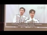 181009 EXO Chanyeol @ INHA University Summer School Program