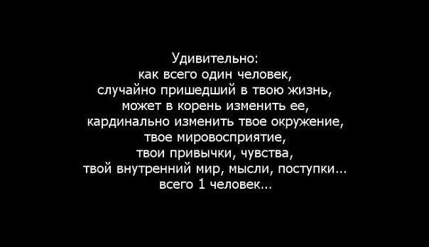 Ты — моя жизнь (телесериал) — Википедия