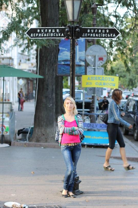 Елена Шклярик |