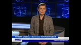 Святослав Рихтер - нетрадиционный гений