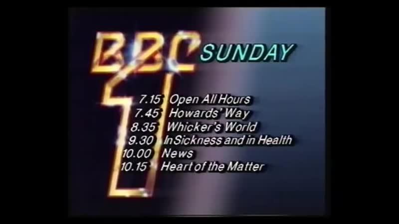 Программа передач, прогноз погоды и конец эфира (BBC1 [Великобритания], 31.08.1985)