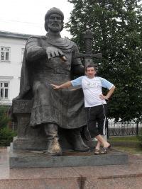 Лашко Сергей, 4 августа 1987, Кострома, id177820319