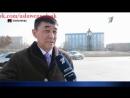 Жители Кызылорды предложили изменить часовой пояс региона usluwennobaik