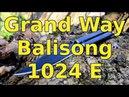 Нож-бабочка Grand Way Balisong 1024 E
