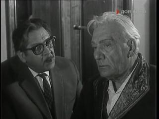 «Последнее дело комиссара Берлаха» (1971) - детектив, драма, реж. Василий Левин