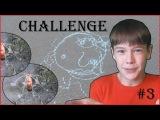 CHALLENGE #3 Кола /// Рисунок закрытыми глазами