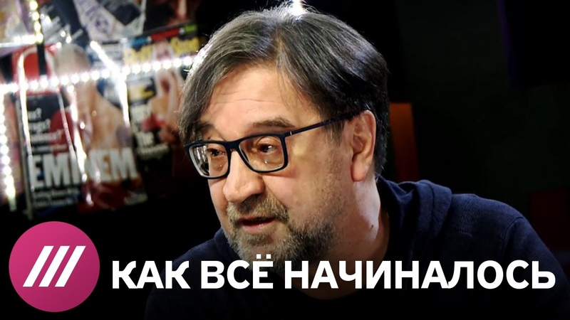 Юрий Шевчук о разочаровании в США, возвращении из Чечни и планах. Большое интервью