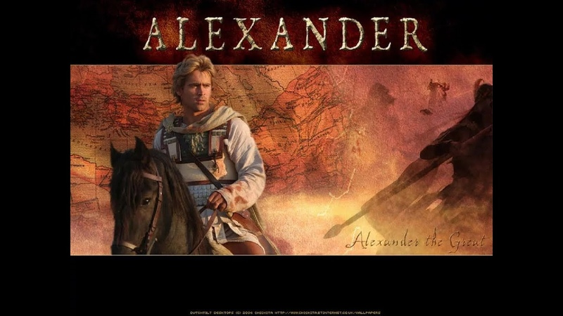 Александр Македонский.1 серия Филипп II. Возвышение Македонии. Битва при Херонее