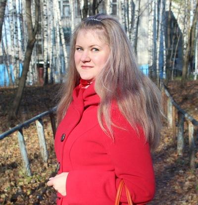 Наталья Ершова, 7 декабря , Минск, id31903899