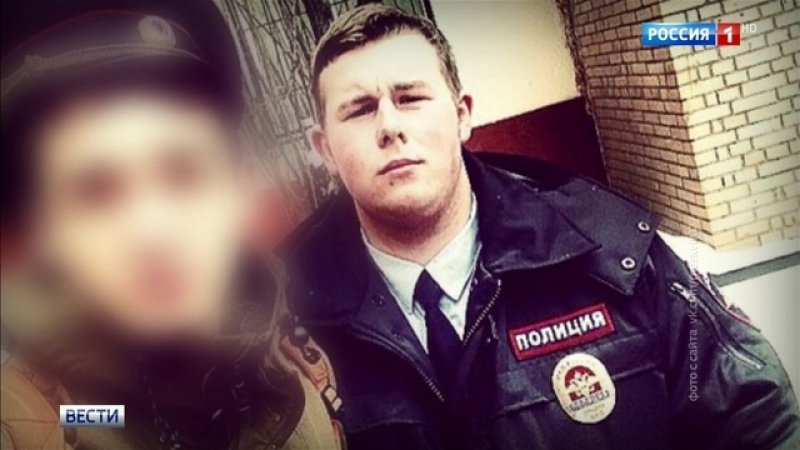 Вести-Москва • Самозванец в полиции: подросток год выдавал себя за оперативника