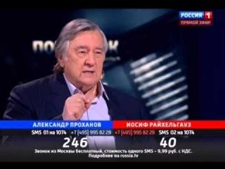 poedinok-prohanov
