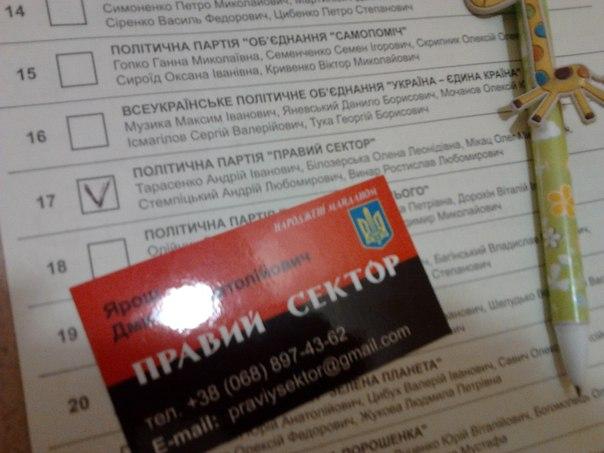 В Одессе задержали студентов, которые на участке фотографировали отметки в своих бюллетенях - Цензор.НЕТ 3559