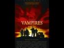 Вампиры1998г18