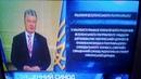 Вітаю українців із прийняттям Томосу
