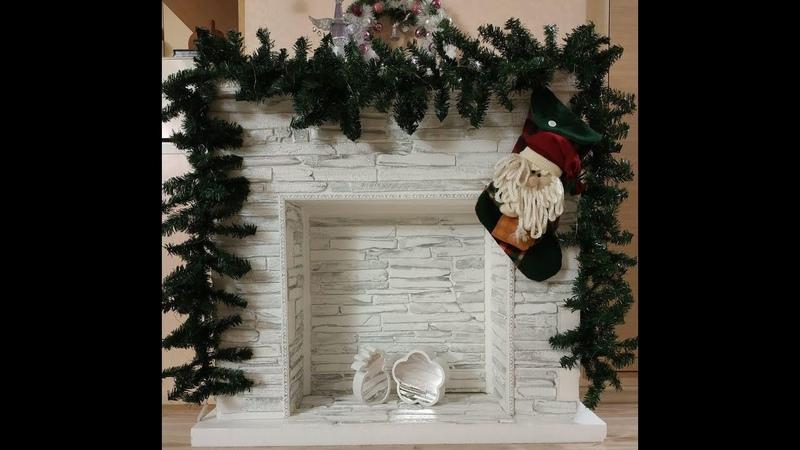 ФАЛЬШ-КАМИН ИЗ ПЕНОПЛАСТА СВОИМИ РУКАМИ * DIY decorative fireplace * ДЕКАБРЬ 2018