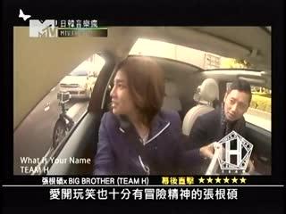 Jang keun suk 🎶 japanese and korean crazy music_2013.03.21