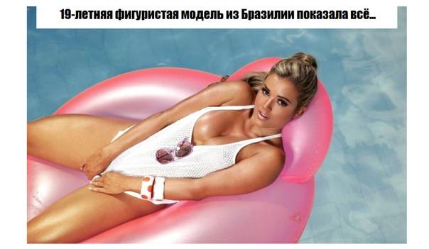 Секс на час 20 30 лет тольятти