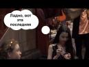 Юмористический ролик со Дня Рождения Луизы Габриэлы Бровиной