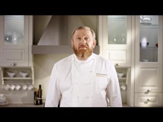 Новое видео от главного шефа страны и LORENA кухни