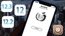 Cydia iOS 12.3.1 - 12.2 - 12.1.4 Jailbreak Support Now! [Pangu 12 NEW]