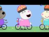 Мультик Свинка Пеппа. Велосипед (Bicycles) - Сезон 1, серия 12.