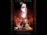 iva Movie Drama sex and zen extreme ecstasy