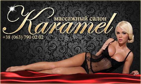 eroticheskaya-pishka-obnazhaetsya