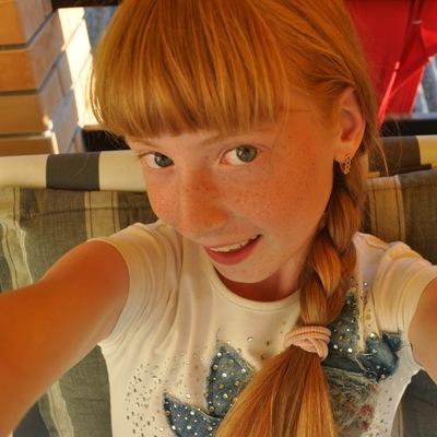 Лиза Боярова, 21 августа 1998, Вязьма, id176397601