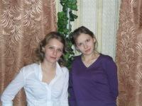 Наташа Париева, 19 июля 1994, Санкт-Петербург, id72335836