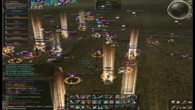 Lineage 2 Baium Boss (PvP)