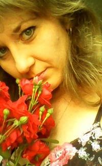 Елена Ходаковская, 7 сентября , Киев, id130943694