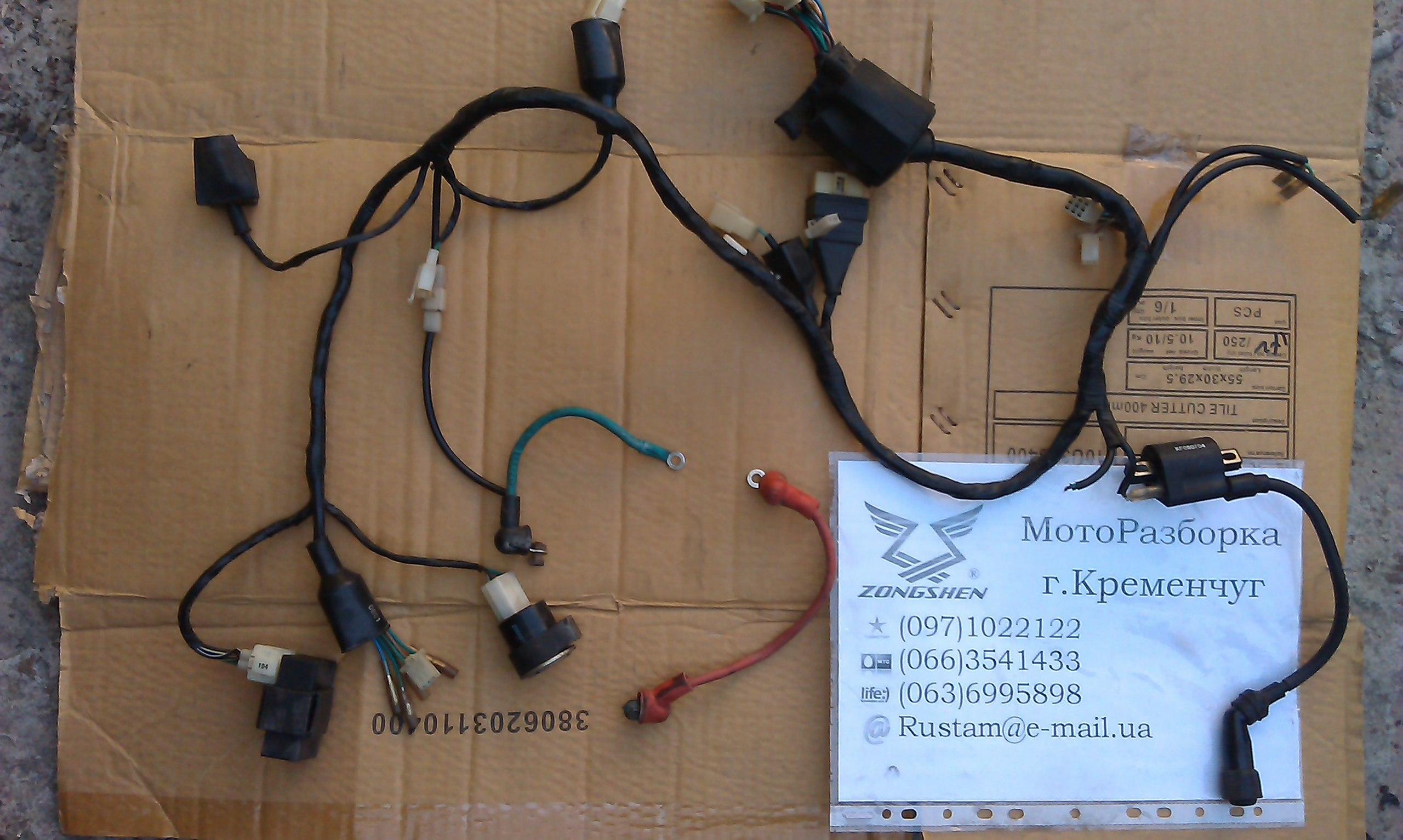 МотоРазборка г.Кременчуг Zongshen 200-250, Suzuki bandit 400-1, Venom 200 PDjY4u7Zd1E