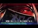 『ニンジャスレイヤー フロムアニメイシヨン』ティザーPV /NINJA SLAYER FROM ANIMATION