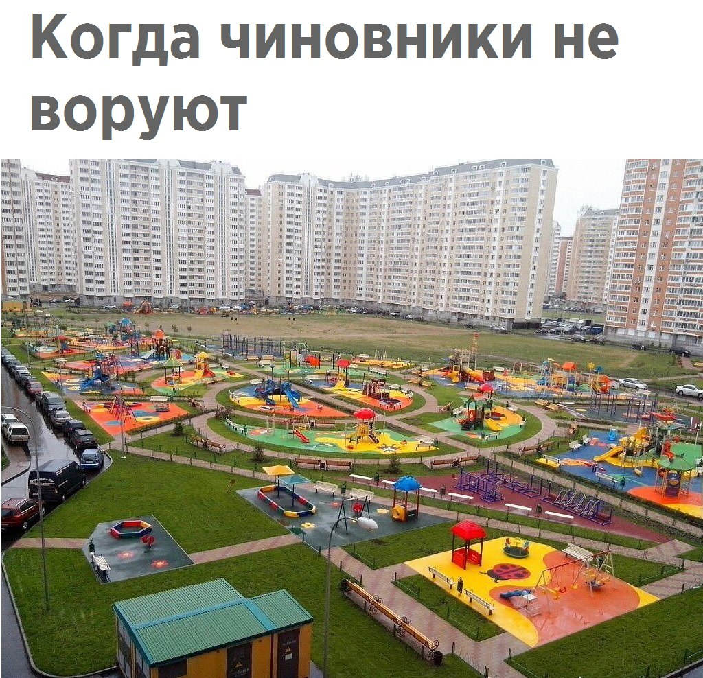 https://pp.userapi.com/c639828/v639828139/583dd/li-OrWWQCzk.jpg