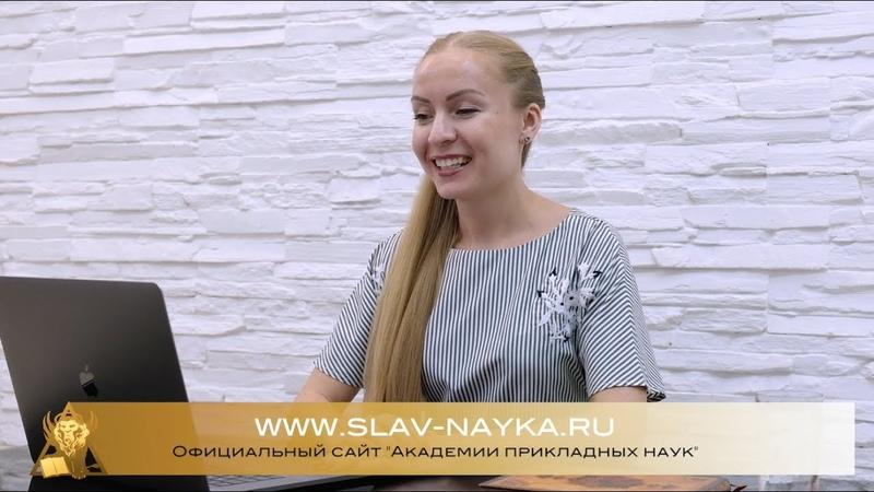 Психиатрические аберрации человека Часть 4 прямой эфир 03 08 2018 Валентина Данилёва