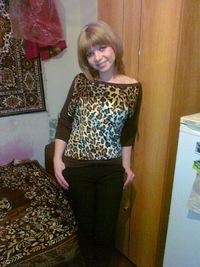 Лиля Аширова, 22 ноября , Уфа, id136317495