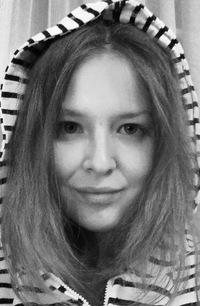 Юлия Насибуллина, 29 августа 1990, Москва, id6583965
