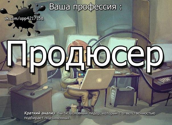 Денис Фроловъ | Москва